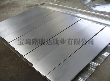 GR5合金钛板