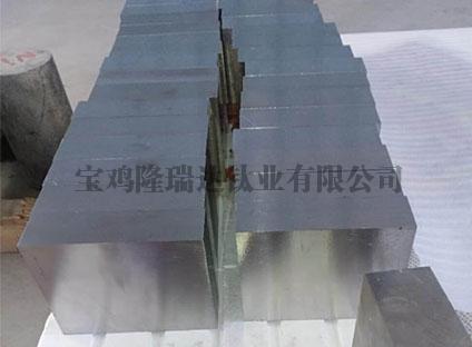 深圳TC4口罩机专用钛合金块